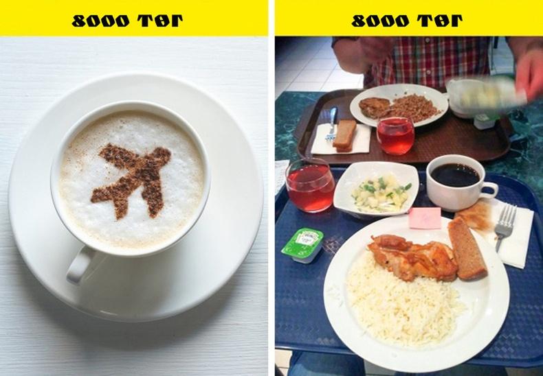 Ажилчдын хооллодог газар өдрийн зоогоо бариарай
