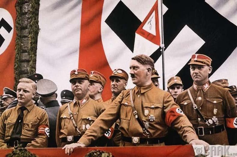 """""""Nazi""""-ийн учир"""
