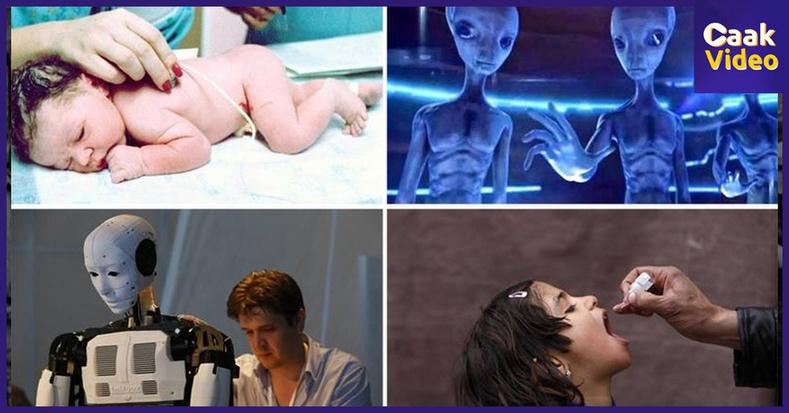 2050 онд амьдрал ямар байх вэ?