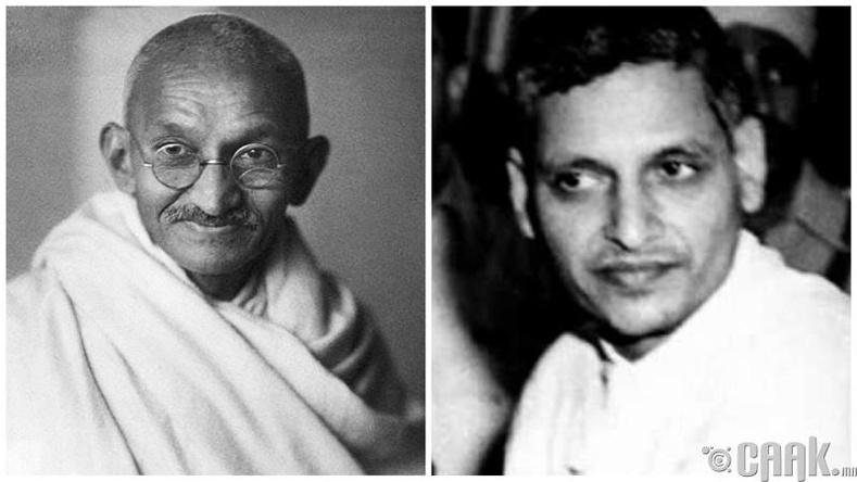 Махатма Ганди - Натхурам Годзе