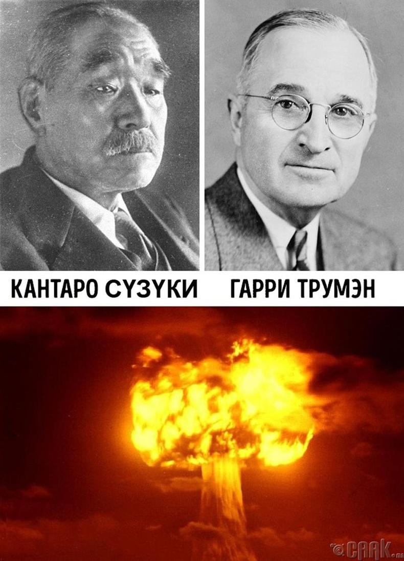 Буруу орчуулга болон атомын бөмбөг