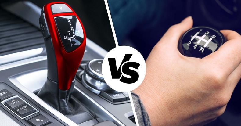 Автомат болон механик араатай машины аль нь илүү вэ?