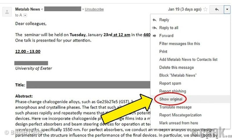 Сэжигтэй и-мэйл болон хавсралтыг нээх хэрэггүй