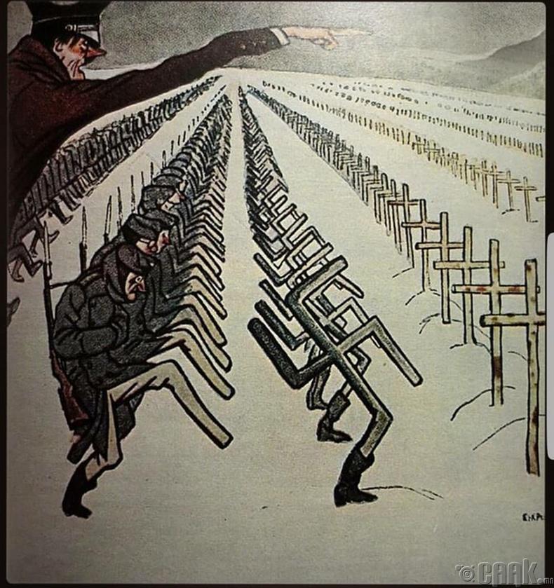 """""""Зөвлөлтийн ухуулах хуудас"""", 1944 он"""