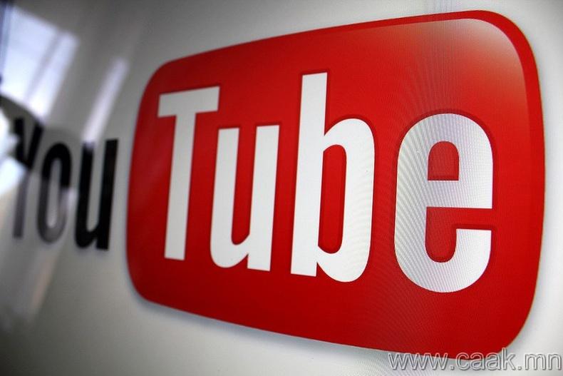 YouTube дэх бүх бичлэгийг үзэх боломжгүй