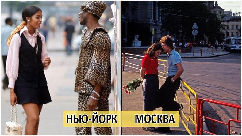 """""""Өрнө, дорнын ялгаа"""": 70-аад оны Москва ба Нью-Йоркийн амьдрал"""