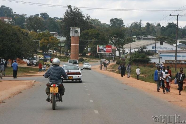 Блантире, Малави (Blantyre, Malawi)