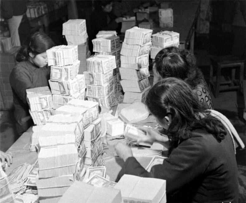 Хятадын инфляци (1947-1949)