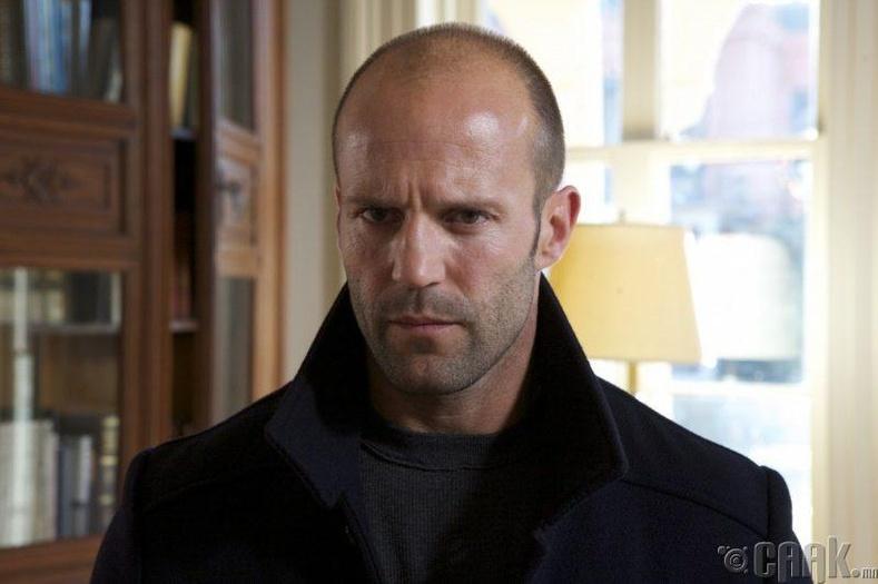 Жейсон Стейтем (Jason Statham)