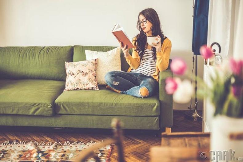 Гүйлгэж харах бус, тогтож унш
