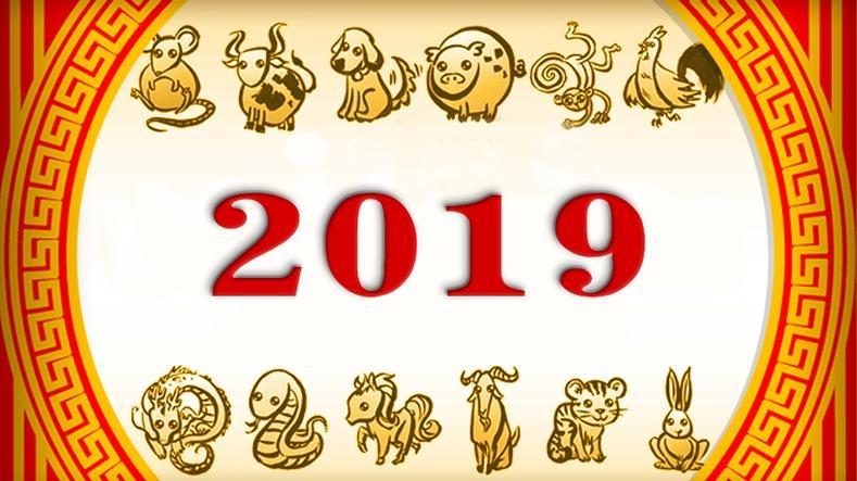 12 жилтний ирэх оны ерөнхий зурлага