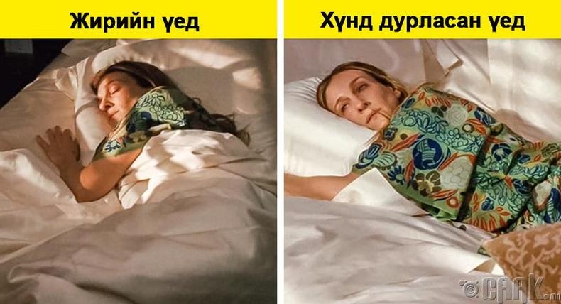 Хайрандаа умбасан хүн шөнө унтаж чаддаггүй