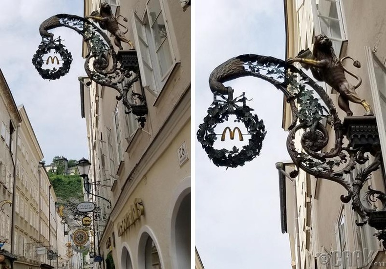 """Австрийн Зальцбург дахь """"МакДональдс""""-ын хаяг"""