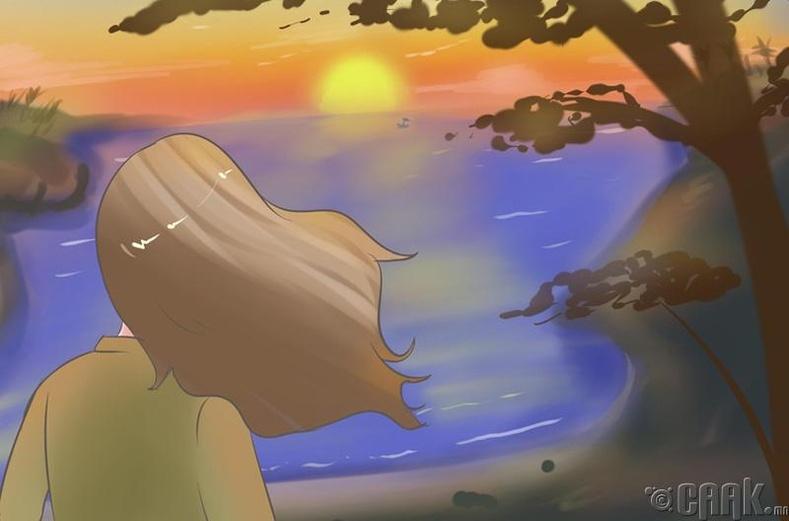 Нар жаргахыг харах