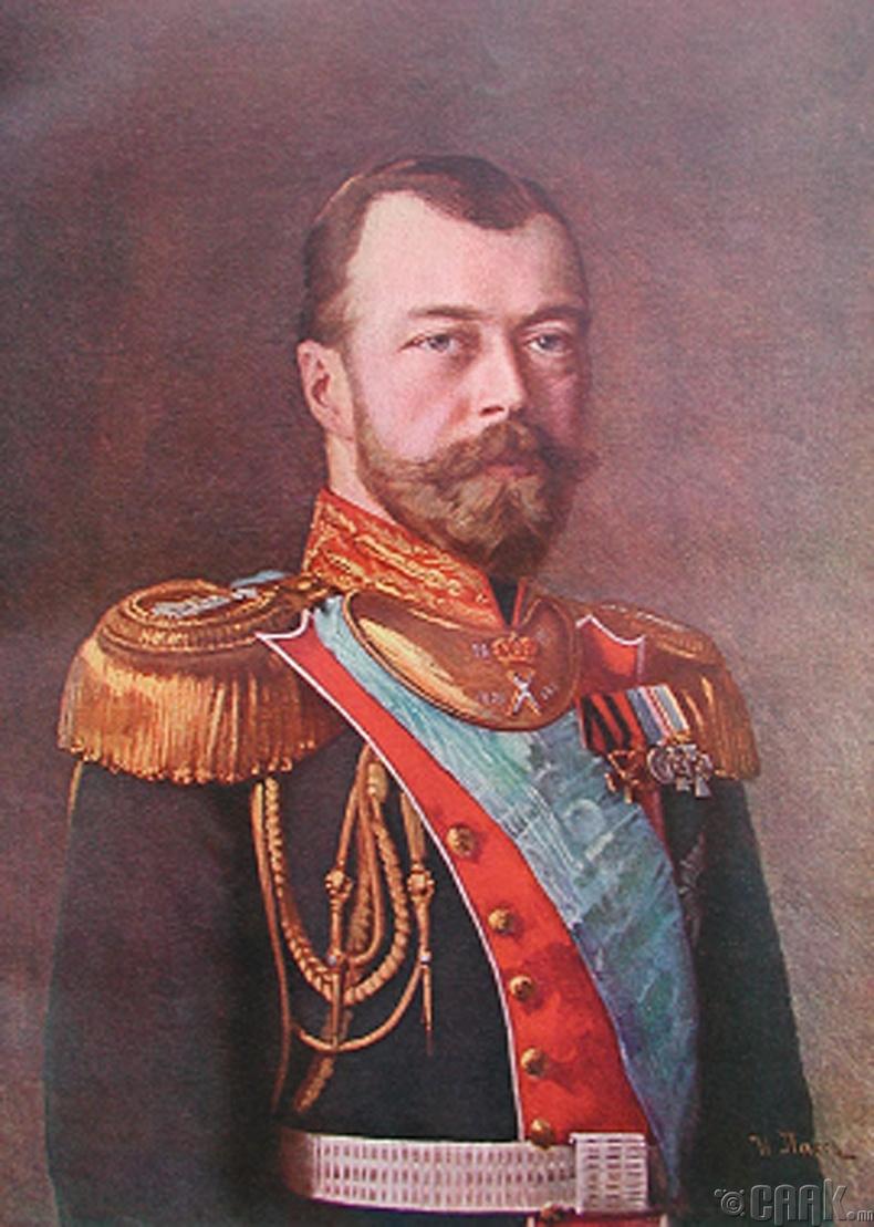 2-р Николай - Оросын эзэнт гүрэн