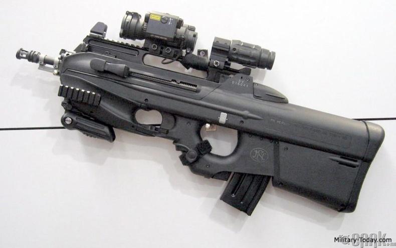 Assault Rifle (F2000)