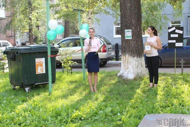 Новокузнецк хотын шинэ хогийн савны нээлтийн ёслолын ажиллагаа