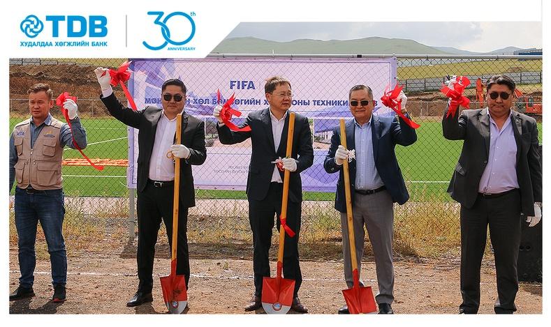 """Олон улсын стандартыг хангасан хөл бөмбөгийн """"TDB Center"""" цэнгэлдэх хүрээлэнгийн шав тавих ёслол боллоо"""