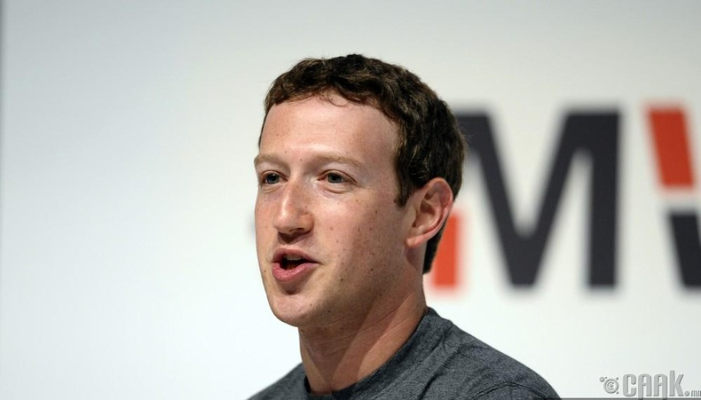 Марк Цукерберг (Mark Zuckerberg) - 30 настай