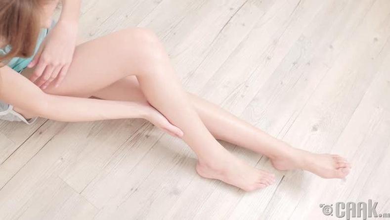 Хөлийг тайвшруулна