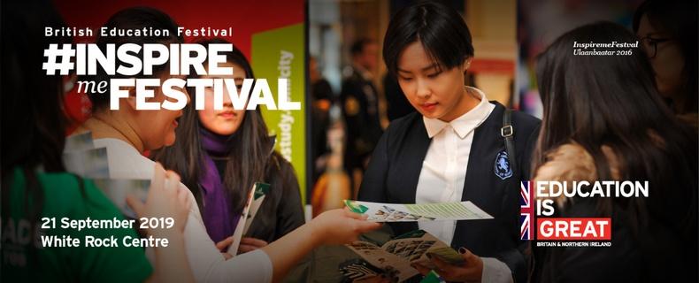 Британийн боловсрол, соёл, спортын ''Inspire Me Festival'' гурав дахь жилдээ болно