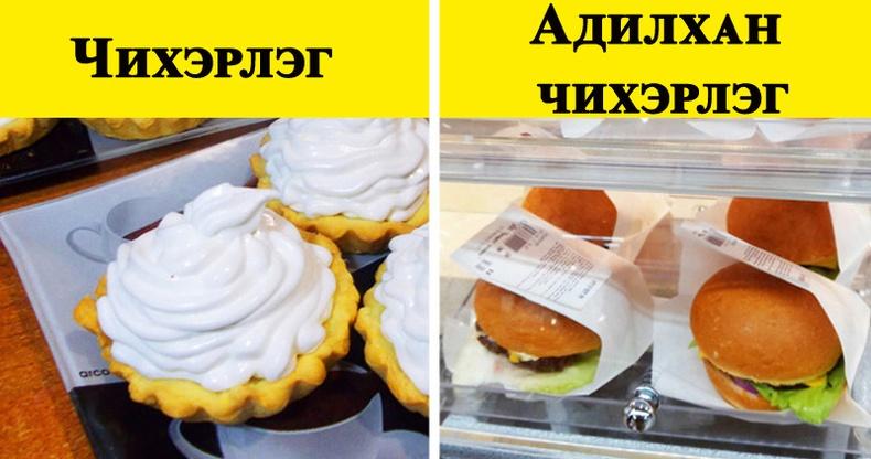Сахар их хэрэглэх нь хүний биед муу юу?