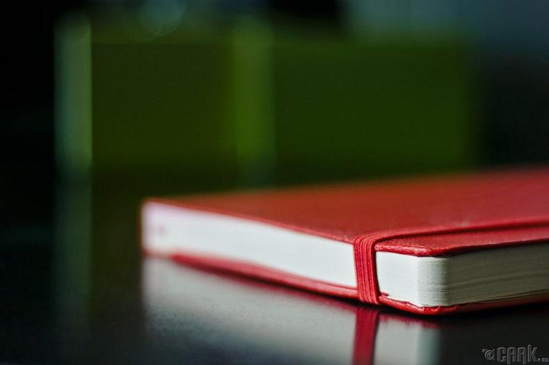 Ажиллах, ном унших
