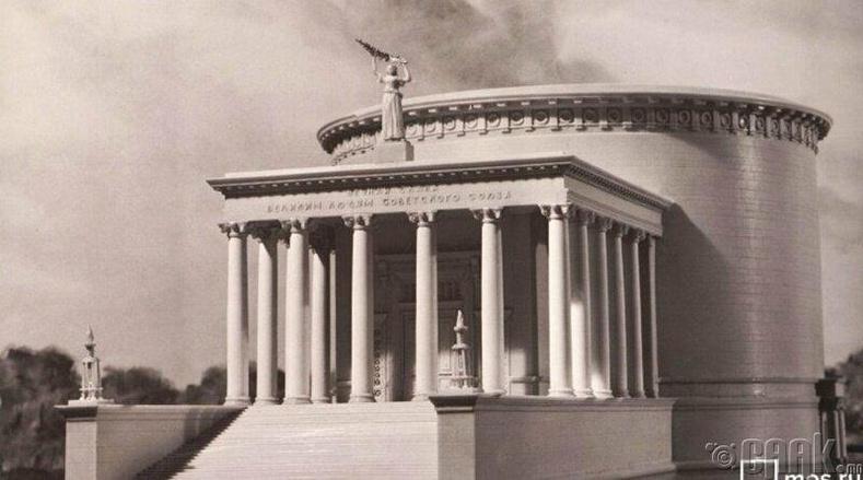 Москвагийн Пантеон