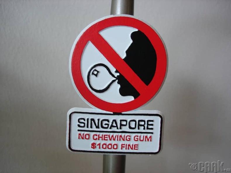 Сингапур - Бохь зажлих