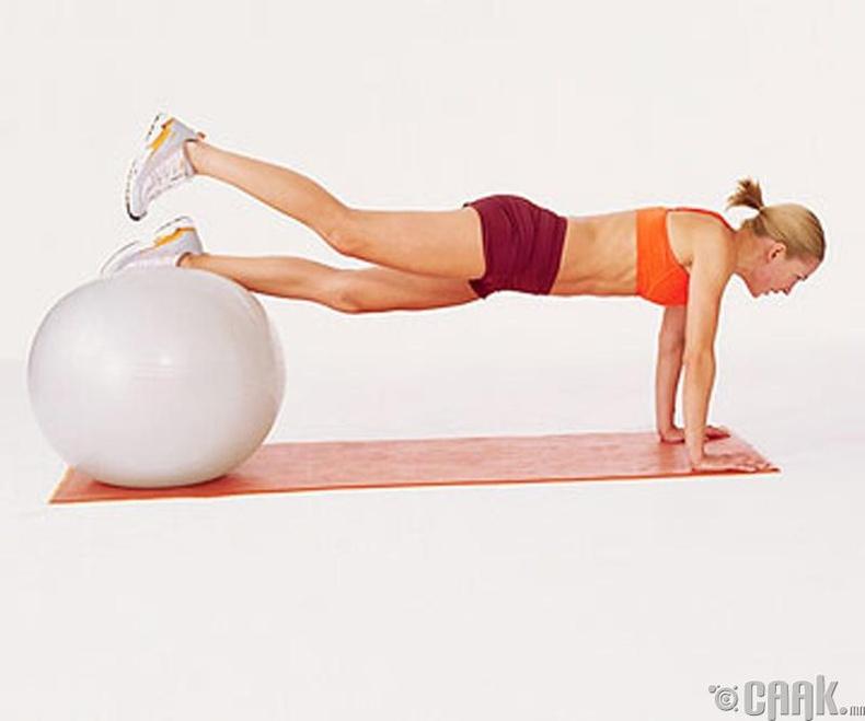 Бөмбөгтэй дасгал