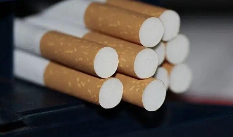 Тамхи
