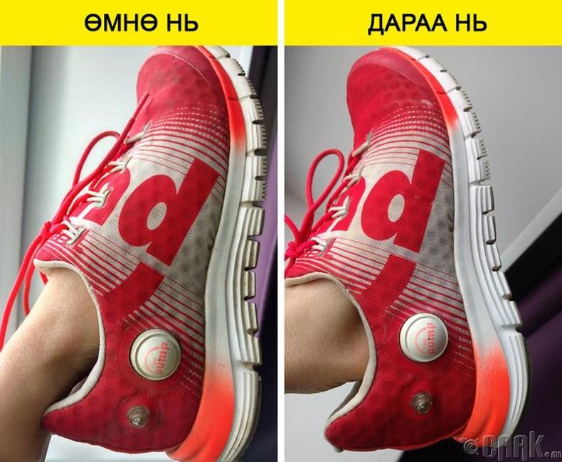 Гуталны өнгийг сэргээх