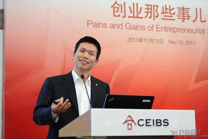 Жань Баншинь (Zhang Bangxin) - 2.7 тэрбум доллар, 37 настай