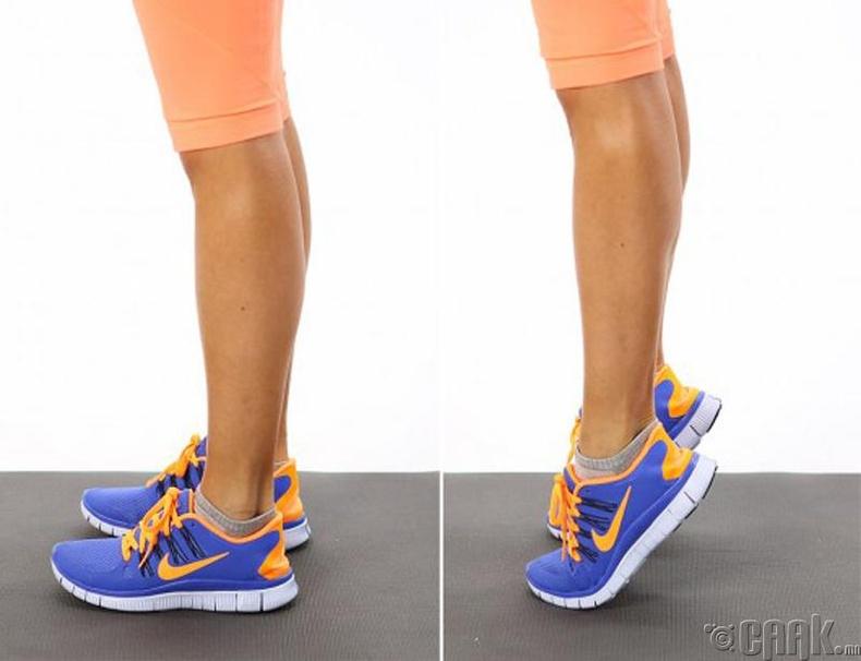 Шилбэний булчин нарийсгах дасгал