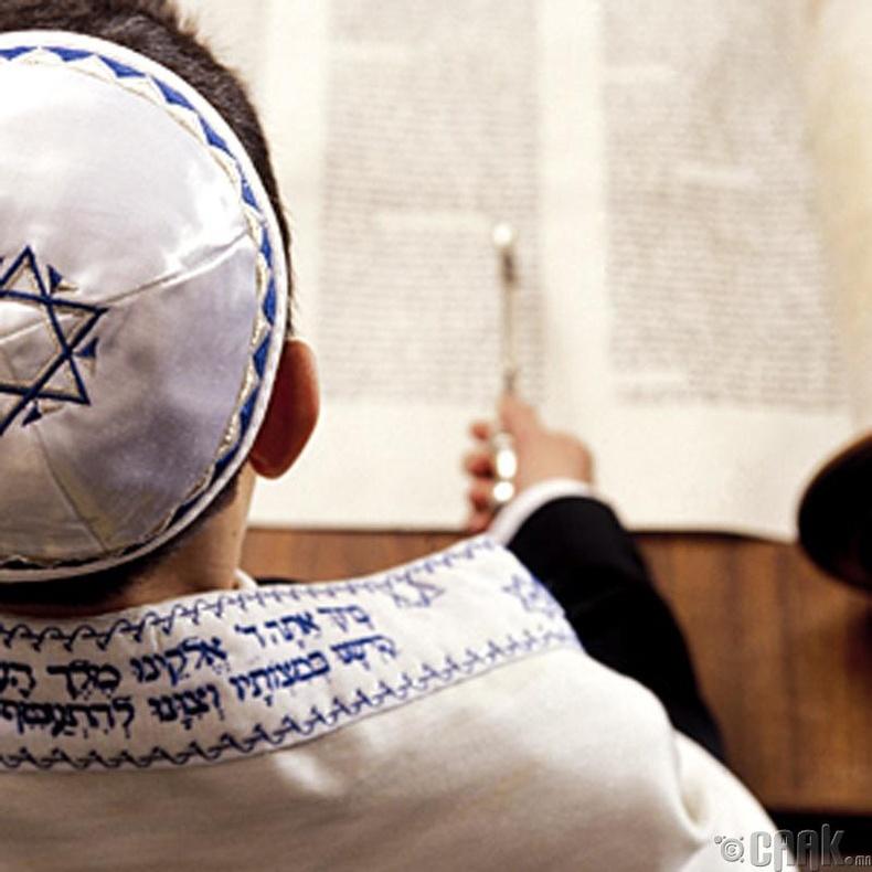 Еврейчүүдийн зан үйл- Тора судар цээжлэх