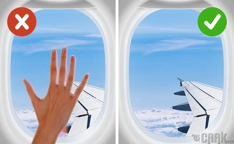 Онгоцны эд анги, доторх зүйлсэд нэг их хүрэхгүй байх