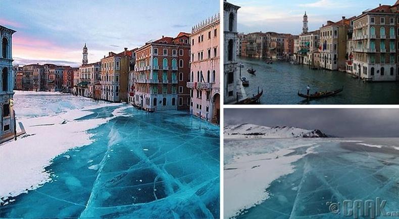 Венец хот хэзээ ч хөлддөггүй