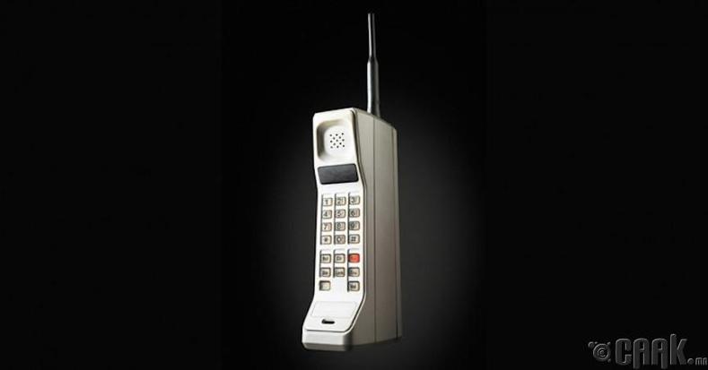Гар утасны анхны туршилтын загвар
