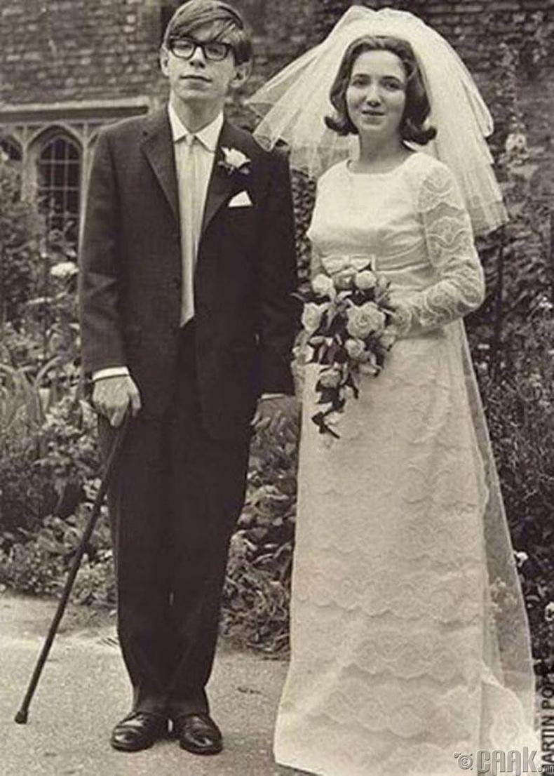 Хоёр удаа гэрлэсэн