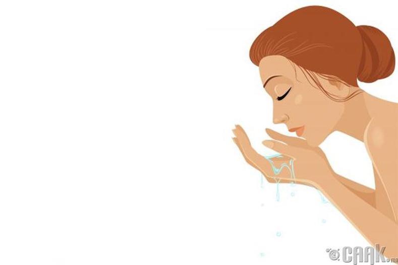 Нүүрээ өдөрт нэг удаа угаа