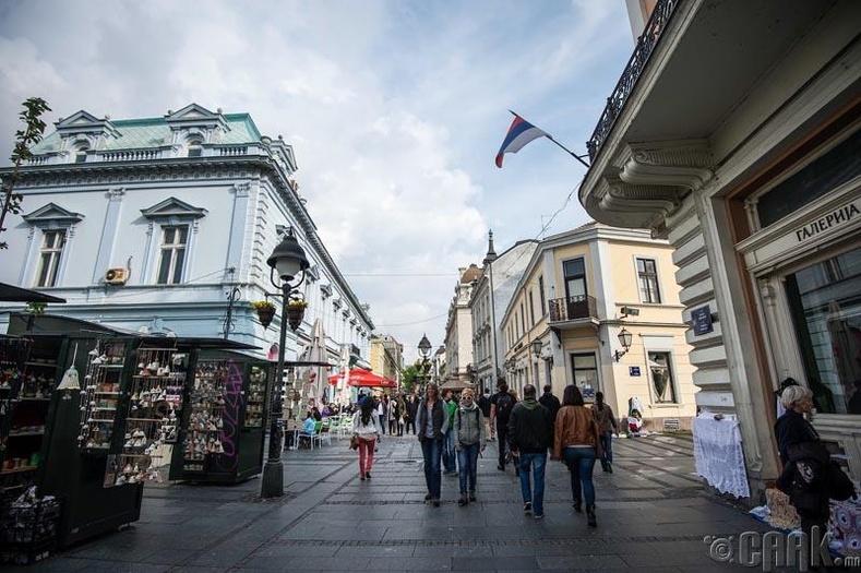 Белград, Серби