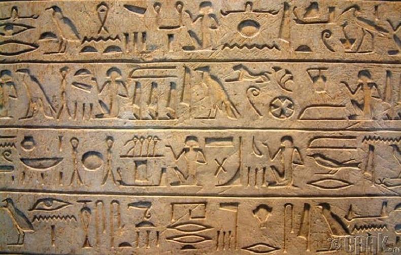 Гизагийн пирамидад нууц бичээс байдаггүй