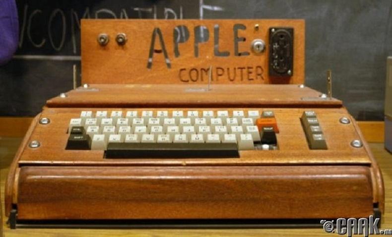 """Анхны """"Apple"""" компьютер - 1976"""