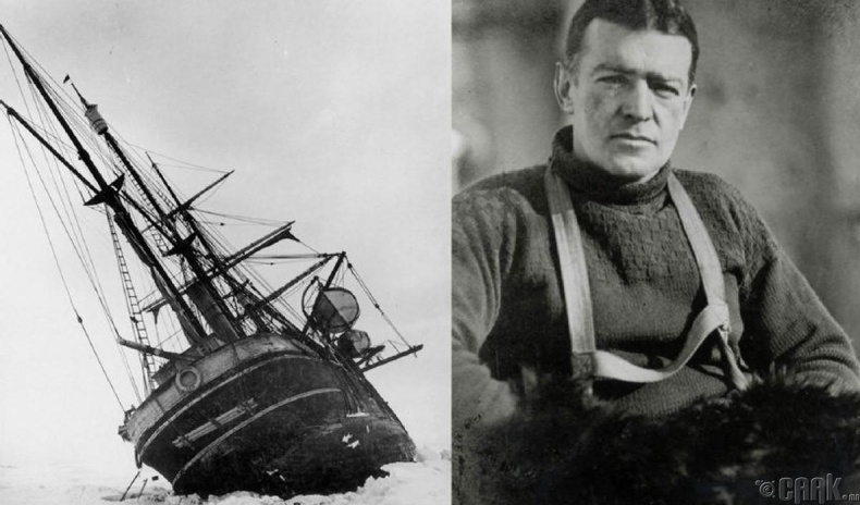 Эрнест Шеклтон (Ernest Shackleton)