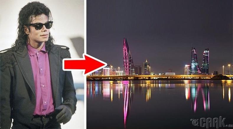 Майкл Жексон үхсэн гэдгээ зарлаад Бахрейнд очиж амьдарсан