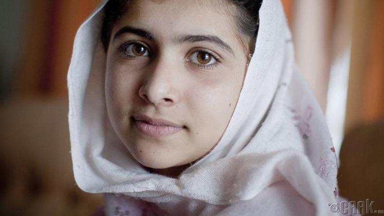 Малала Юсуфзай /Malala Yousafzai/