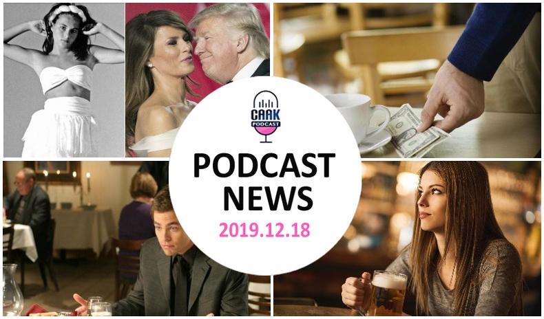 Podcast news - Танин мэдэхүй (2019.12.18)