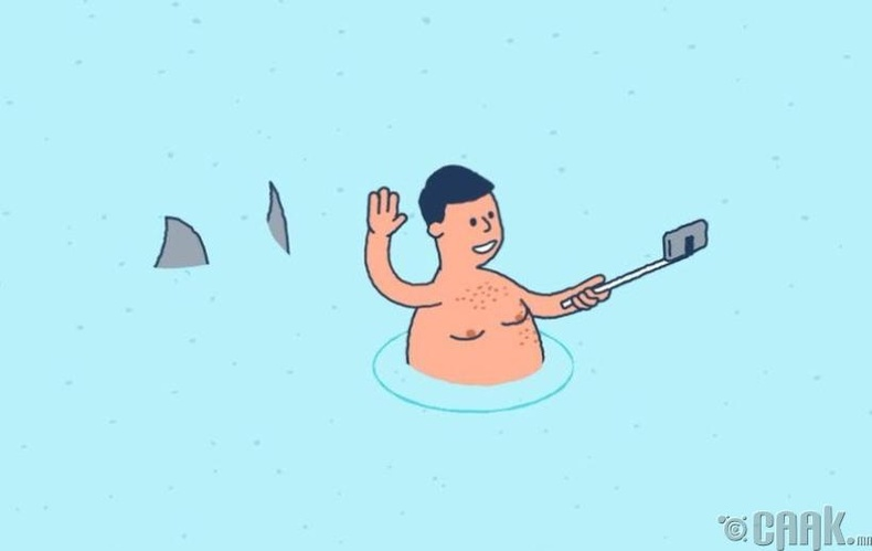 Аварга загаснаас илүү сельфи олон хүний амь насанд хүрдэг