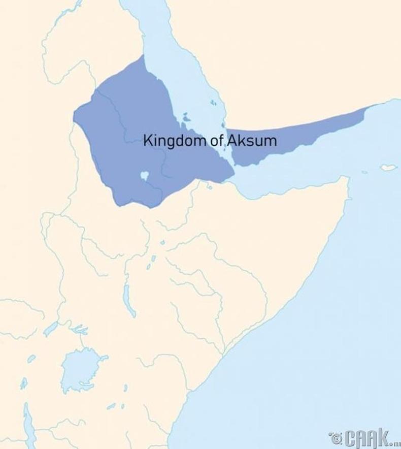 Аксумын хаант улс