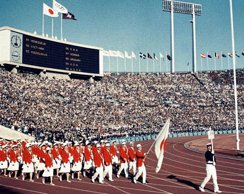 1964 оны Токиогийн Олимп